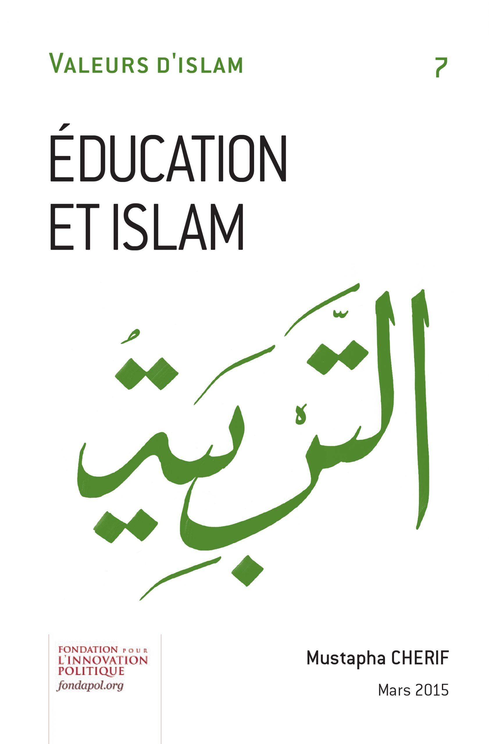 073-SERIE-ISLAM-M.Cherif