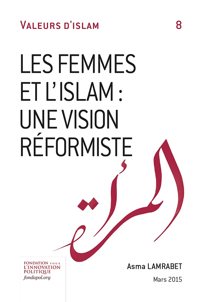 074-SERIE-ISLAM-A.Lamrabet-COUV-web