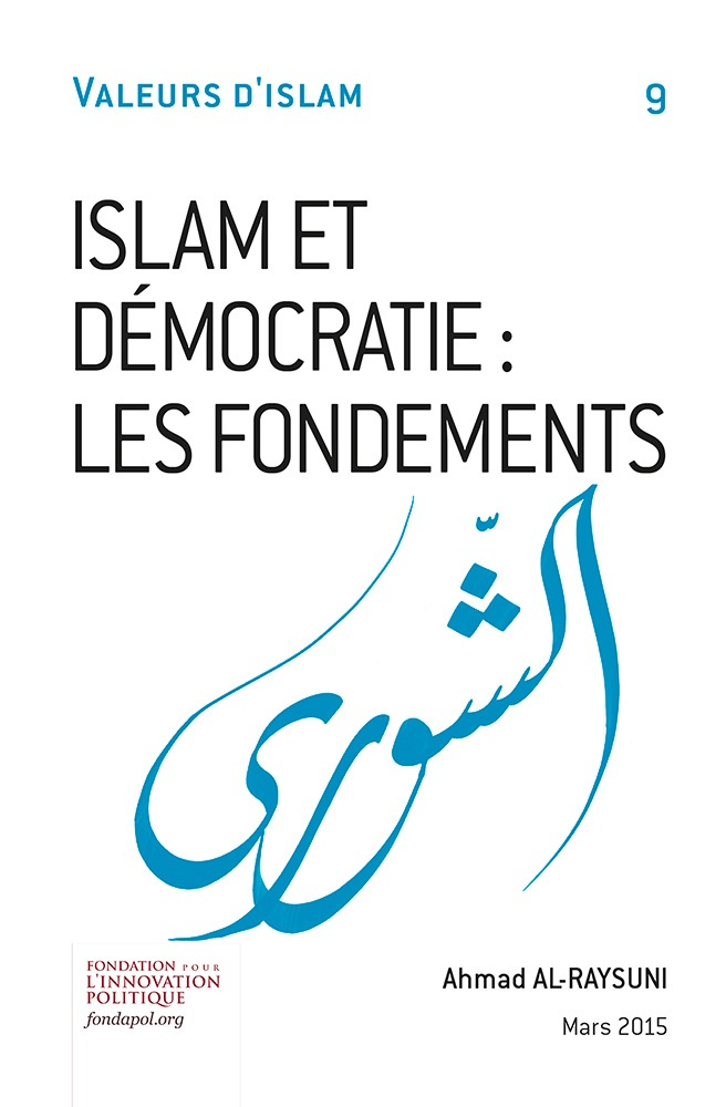 076-SERIE-ISLAM-A.Al-Raysuni-COUV-web